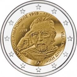 Grecia 2019 - 2€ 100º anniversario della nascita di Manolis Andronikos