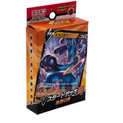 Pokemon V Starter Deck FIGHTING LUCARIO (JP)
