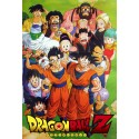 Dragon Ball Gadgets vari